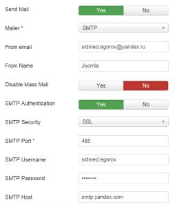 Joomla настройки SMTP