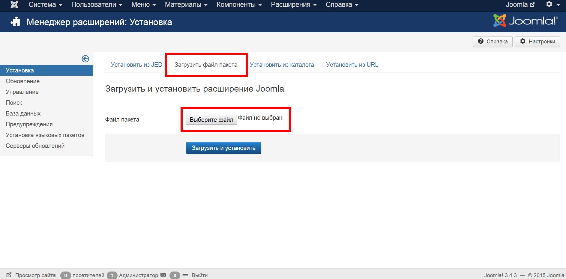 Как сделать ссылку по сайту в joomla 573